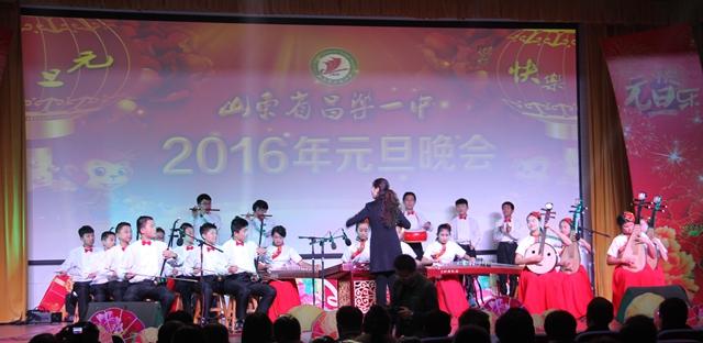 民乐合奏《幸福年》