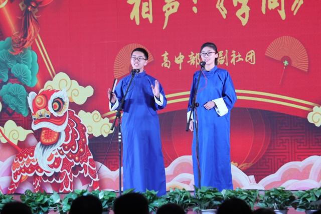 凝心聚力·共圆中国梦——昌乐一中2018年元旦晚会隆重举行