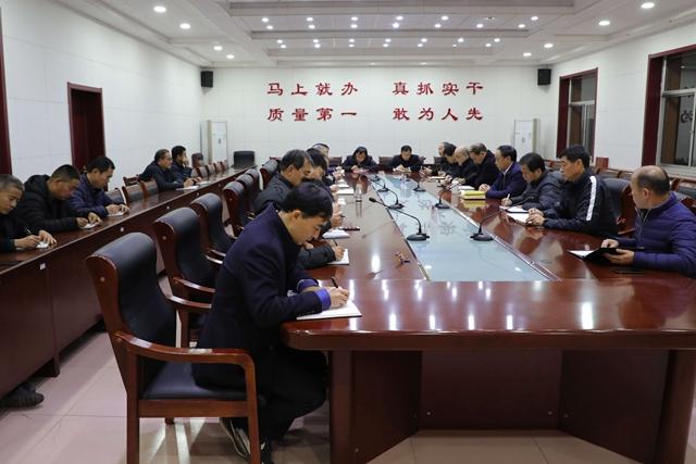 昌乐一中召开校园安全稳定专题会议