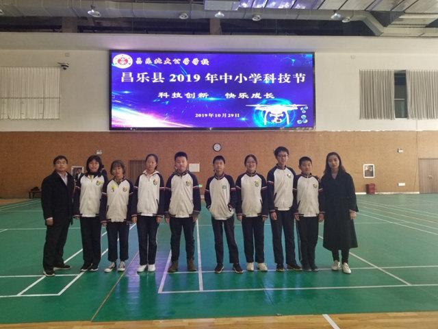 我校在昌乐县2019年中小学科技节中喜获佳绩