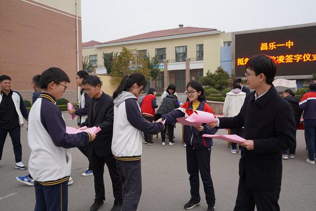 昌乐一中组织开展防治学生欺凌和暴力专项活动